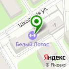 Местоположение компании Петербургская сбытовая компания