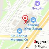 Аларм-Моторс