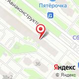 Магазин кондитерских изделий на проспекте Авиаконструкторов