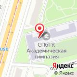 Академическая гимназия при СПбГУ