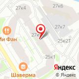 ПАО АвтоДор СтройТрансСервис