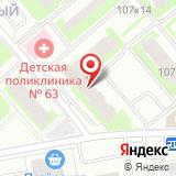 Магазин детской одежды на ул. 1 Мая, 107 к6