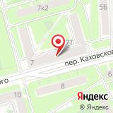 ООО Регион-Веста