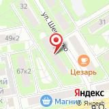 Детская городская стоматологическая поликлиника №1