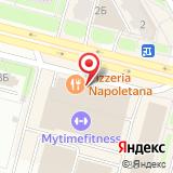 Магазин мяса на ул. Ильюшина, 14л