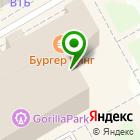 Местоположение компании Art Decoration
