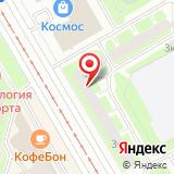 Ателье по ремонту одежды на проспекте Авиаконструкторов
