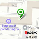 Местоположение компании Литмарк