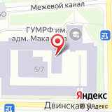 Государственный университет Морского и речного флота им. адмирала С.О. Макарова