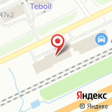 Магазин автохимии на проспекте Народного Ополчения