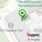 Местоположение компании Воздухоочистка