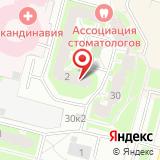 Адвокатский кабинет Гавриленко О.В.