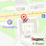 Магазин автозапчастей на ул. Трефолева, 42Б