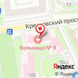 ТФОМС ЛО