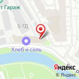 ООО Городская Телекоммуникационная Компания