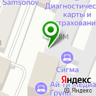 Местоположение компании Паримар