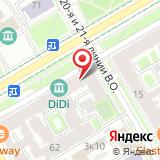 Юридический Центр на Васильевском