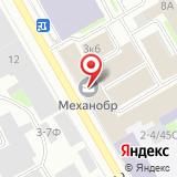 ООО Городской Центр Судебных Экспертиз