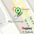 Местоположение компании НАВИОНИКС РУС