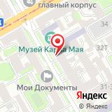 Адвокатские конторы Демидова С.А. и Евграфова А.А.