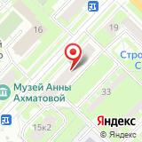 ООО Издательство Н-Л