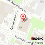 Автостоянка на Константиновском проспекте