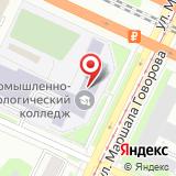Санкт-Петербургский промышленно-технологический колледж