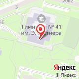 Гимназия №41 им. Эриха Кестнера, Приморский район