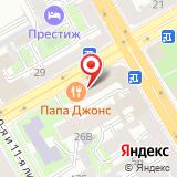 Ленинградская областная торгово-промышленная палата