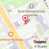 ООО Альфаивентс
