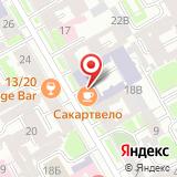 Институт проблем транспорта им. Н.С. Соломенко РАН