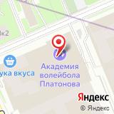 Аварийно-диспетчерская лифтовая служба