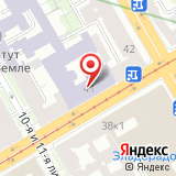 Институт геоэкологии РАН