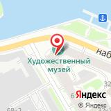 ООО Юридическое бюро №1