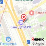 ООО Такелаж СПб