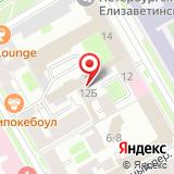 ООО ЮРИКОН