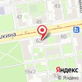 Центр занятости населения Приморского района