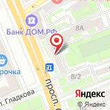 Ателье на проспекте Стачек