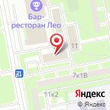 Русская слойка