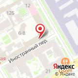 Ленинградская областная коллегия адвокатов