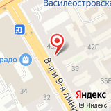 Городская стоматологическая поликлиника №2