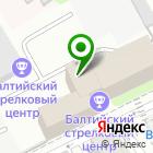 Местоположение компании Руфинтек