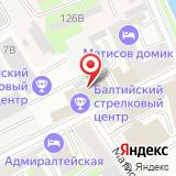 ООО РОСИМЕД
