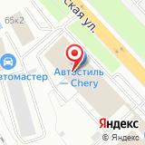 Тойота Центр Автово