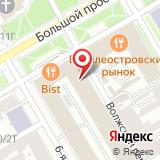 ООО ПроЭксперт