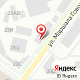 ООО ТМТ-Инновации