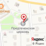 Администрация сельского поселения Юкковское