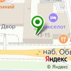 Местоположение компании City Kart