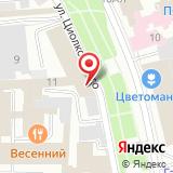 ООО АКМА-Групп