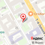 Институт океанологии им. П.П. Ширшова РАН